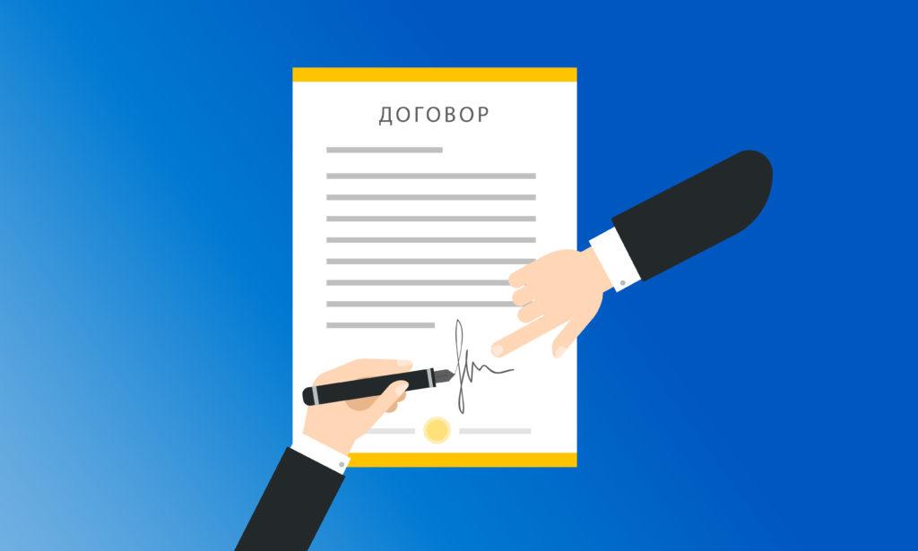 Документы для регистрации договора арнеды